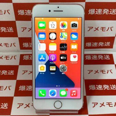 iPhone7 SoftBank版SIMフリー 128GB MNCN2J/A A1779