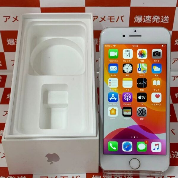 iPhone7 au版SIMフリー 128GB MNCL2J/A A1779-正面