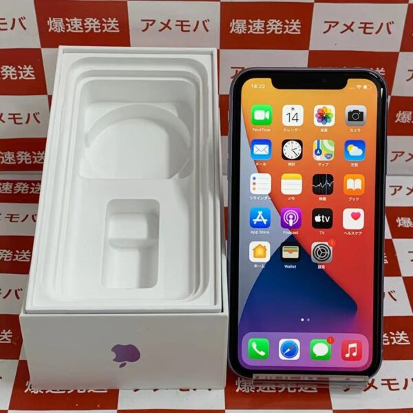 iPhone11 SoftBank版SIMフリー 128GB MWM52J/A A2221-正面