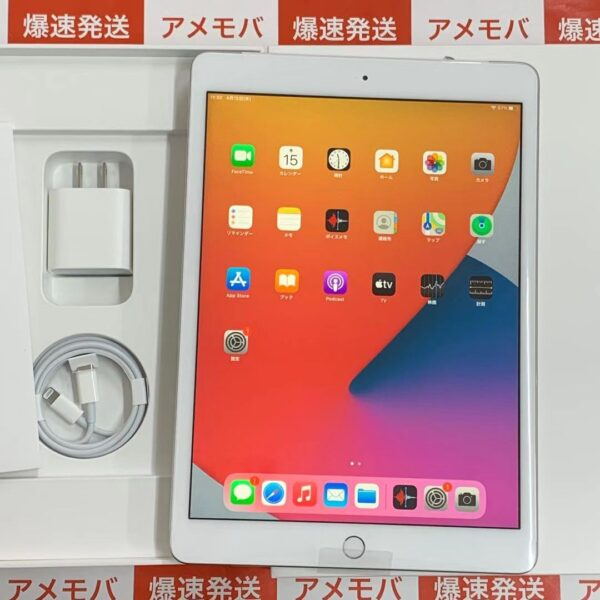 iPad 第8世代 SoftBank 32GB MYMJ2J/A A2429-正面