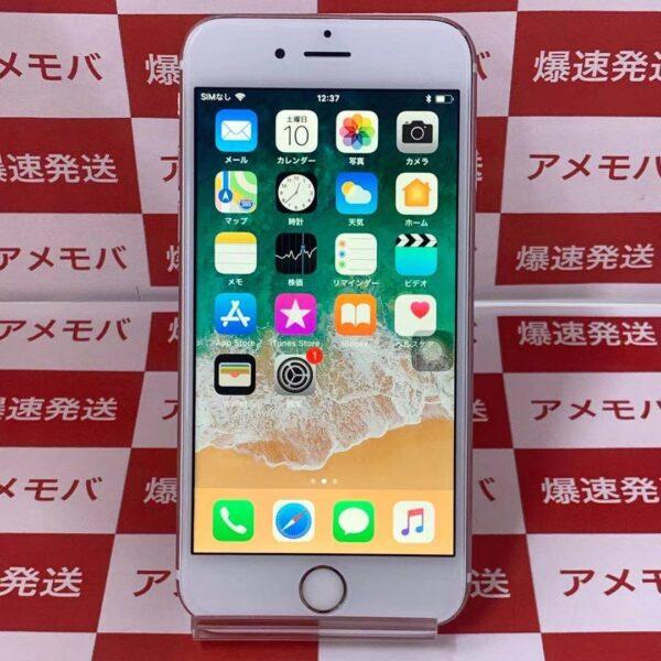 iPhone6s au版SIMフリー 64GB MKQR2J/A A1688正面