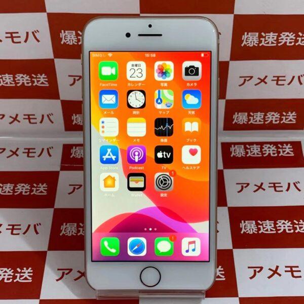 iPhone8 docomo版SIMフリー 64GB NQ7A2J/A A1906-正面