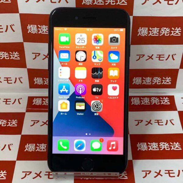 iPhone7 docomo版SIMフリー 256GB MNCQ2J/A A1779-正面