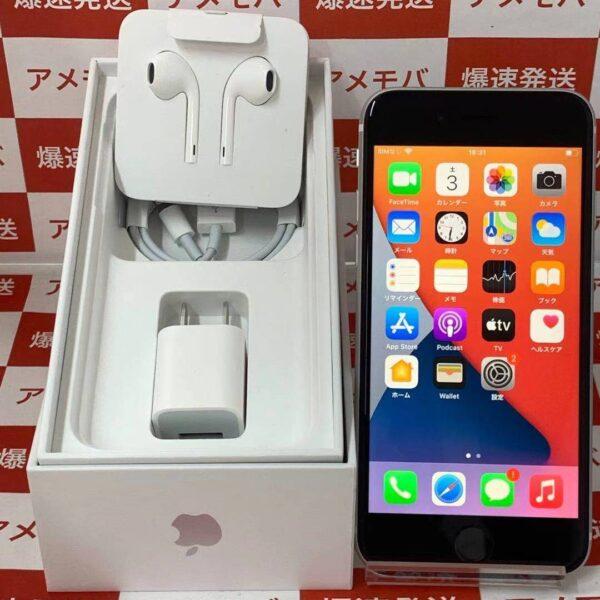 iPhoneSE 第2世代 docomo版SIMフリー 64GB MX9T2J/A A2296-正面