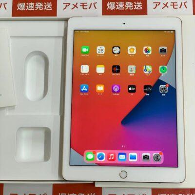 iPad Air 第2世代 SoftBank 16GB MH1C2J/A A1567