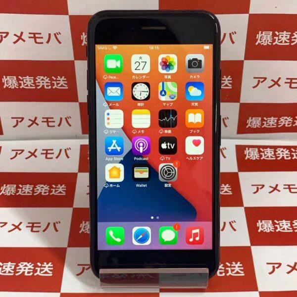 iPhone7 Y!mobile版SIMフリー 32GB MQTY2J/A A1779-正面