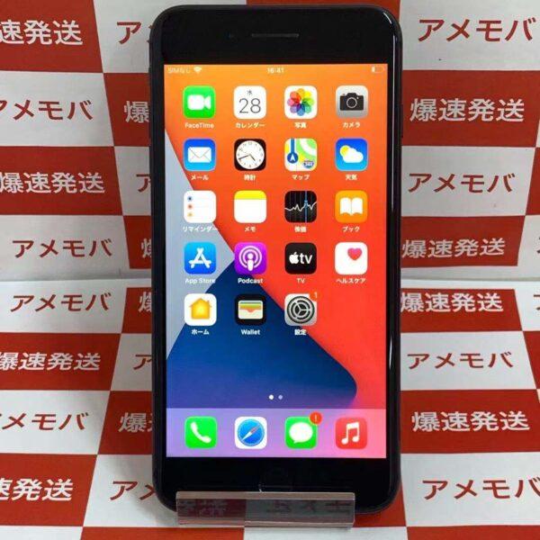 iPhone8 Plus SoftBank版SIMフリー 64GB NQ9K2J/A A1898-正面