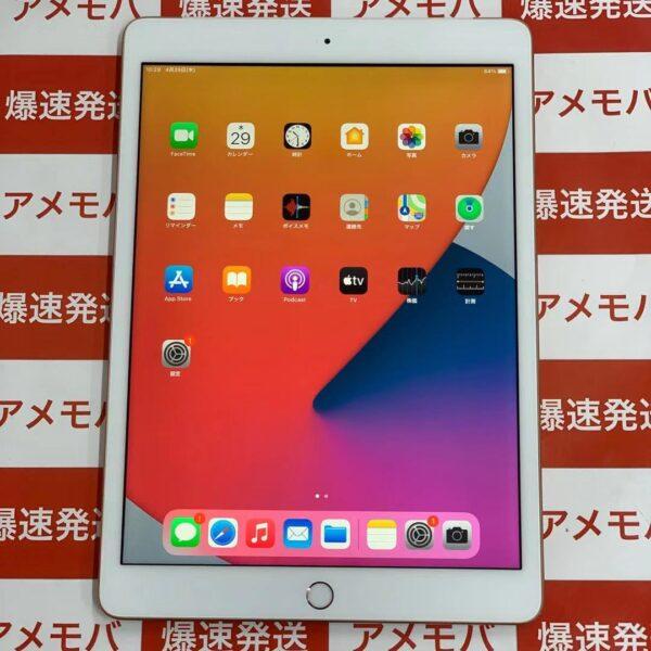 iPad 第8世代 au版SIMフリー 32GB MYMK2J/A A2429-正面