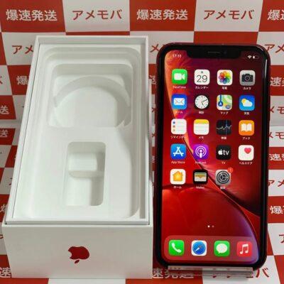 iPhoneXR au版SIMフリー 128GB MT0N2J/A A2106