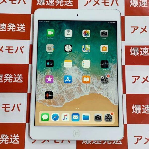 iPad mini 2 Wi-Fiモデル 32GB ME280J/A A1489-正面