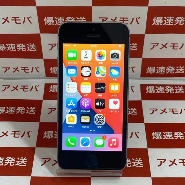 iPhoneSE au版SIMフリー 128GB MP862J/A A1723-正面