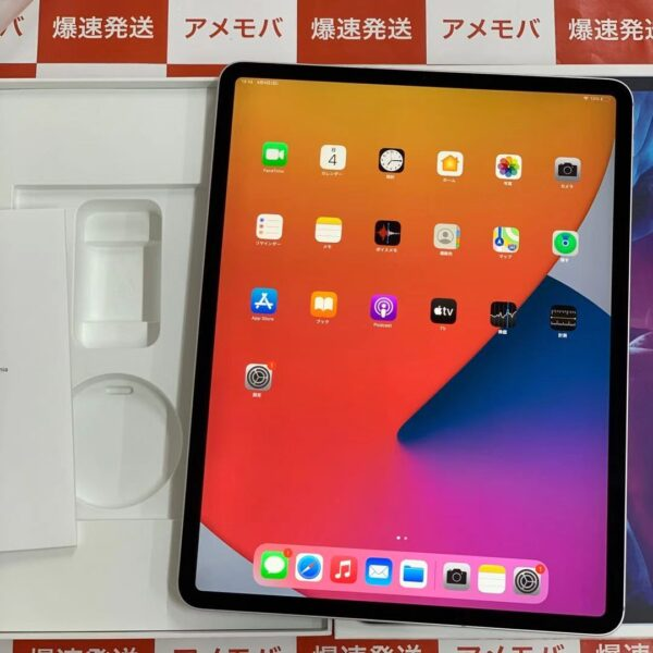 iPad Pro 12.9インチ 第4世代 au版SIMフリー 128GB MY3D2J/A A2232-正面