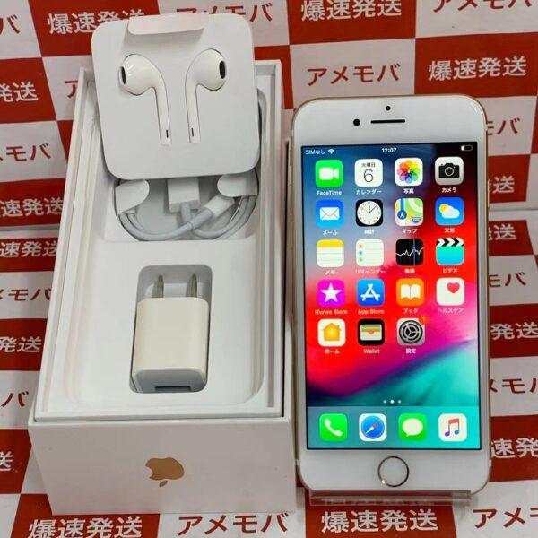 iPhone7 Y!mobile版SIMフリー 32GB MNCG2J/A A1779-正面