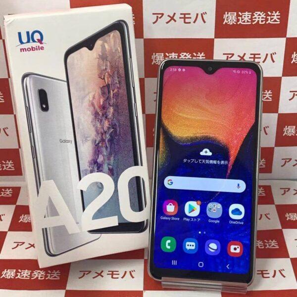 Galaxy A20 SCV46 UQmobile 32GB SIMロック解除済み-正面