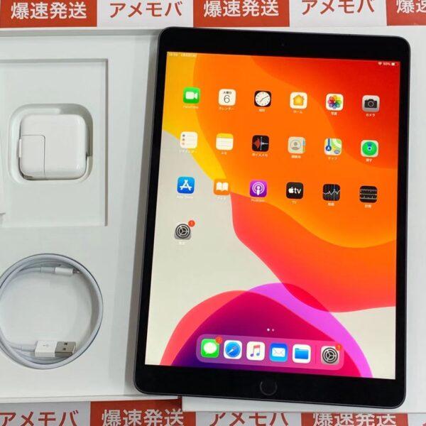 iPad Air 第3世代 au版SIMフリー 256GB MV0N2J/A A2123-正面