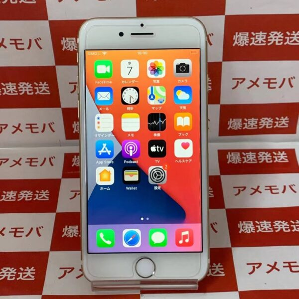 iPhone7 au版SIMフリー 128GB MNCM2J/A A1779-正面
