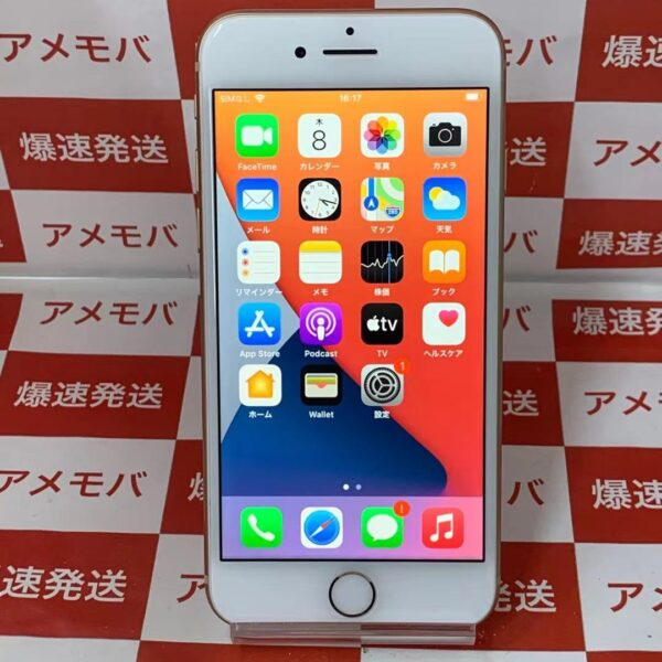 iPhone8 SoftBank版SIMフリー 256GB MQ862J/A A1906-正面