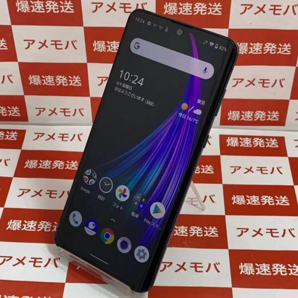 AQUOS zero2 SoftBank 256GB 906SH-正面