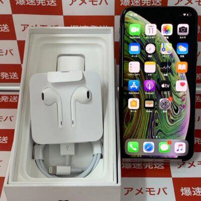 iPhoneXS au版SIMフリー 64GB MTAW2J/A A2098