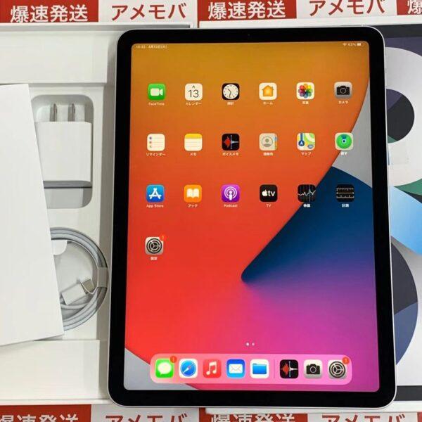 iPad Air 第4世代 Wi-Fiモデル 64GB MYFN2J/A A2316-正面