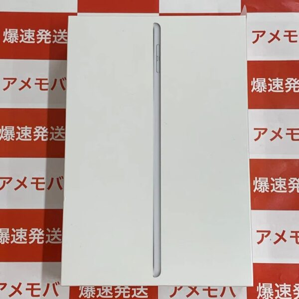 iPad mini 5 Wi-Fiモデル 256GB MUU52J/A A2133-正面