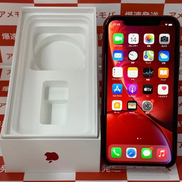 iPhoneXR docomo版SIMフリー 128GB MT0N2J/A A2106-正面
