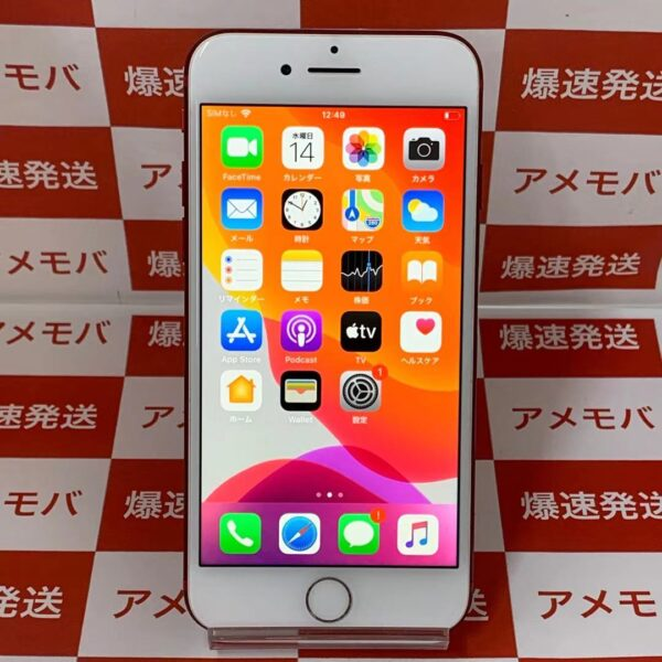 iPhone7 SoftBank版SIMフリー 128GB MPRX2J/A A1779-正面