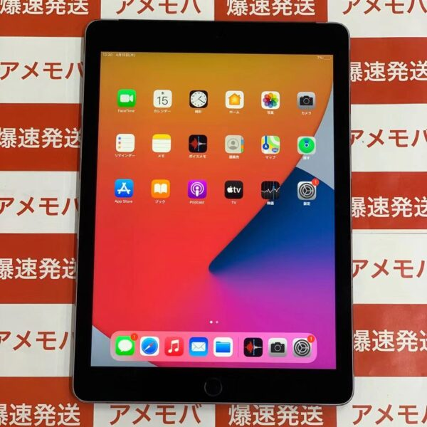 iPad Air 第2世代 au 16GB MGGX2J/A A1567-正面