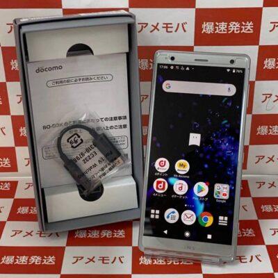 Xperia XZ2 SO-03K docomo 64GB SIMロック解除済み