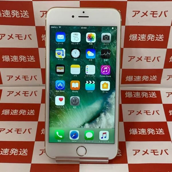 iPhone6 Plus SoftBank 128GB MGAF2J/A A1524-正面
