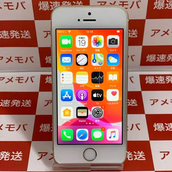 iPhoneSE SoftBank版SIMフリー 32GB MP842J/A A1723-正面