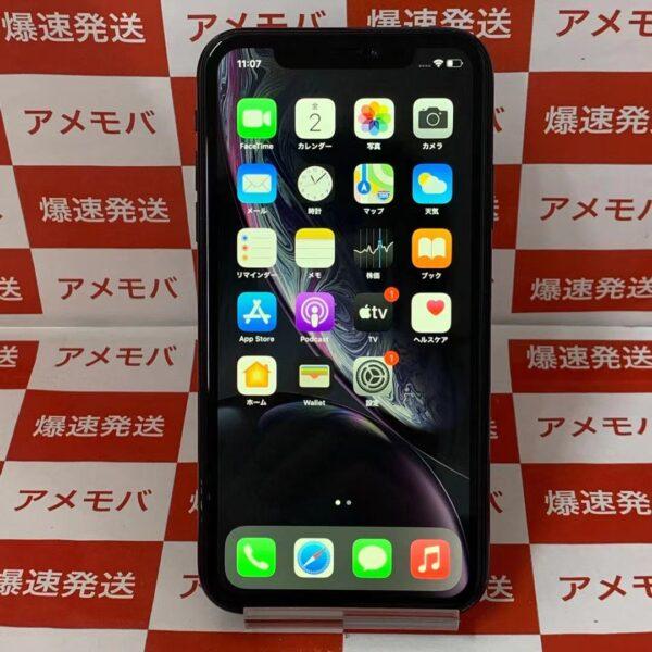 iPhoneXR Apple版SIMフリー 128GB MT0G2J/A A2106-正面