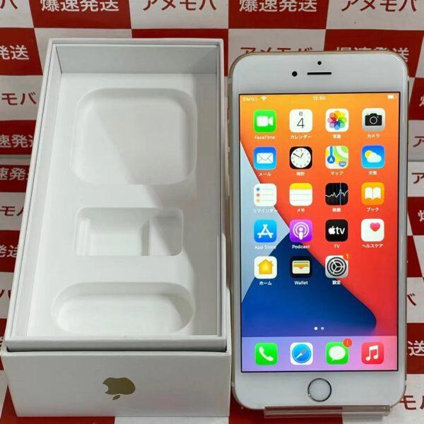 iPhone6s Plus au版SIMフリー 16GB MKU32J/A A1687-正面