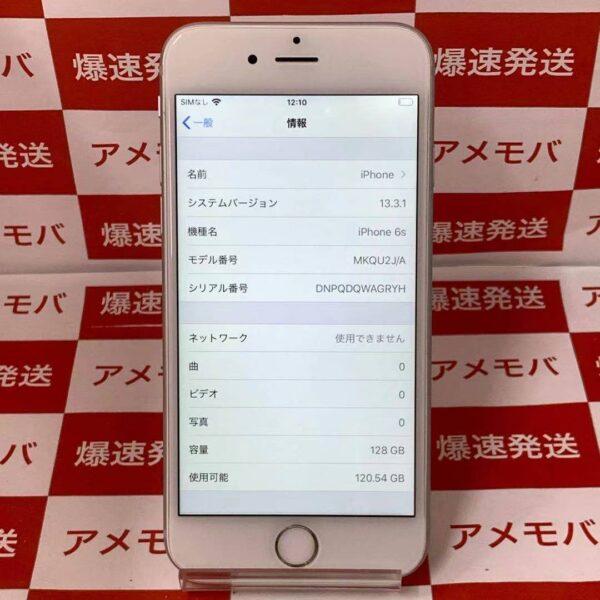 iPhone6s docomo版SIMフリー 128GB MKQU2J/A A1688-正面