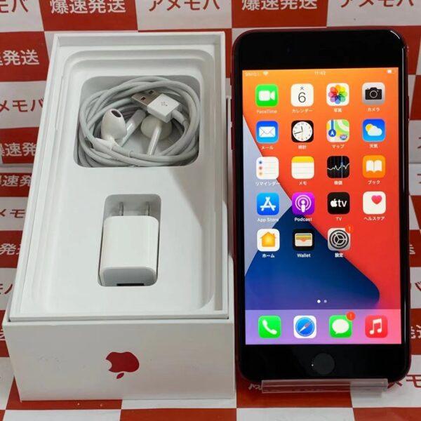 iPhone8 Plus docomo版SIMフリー 256GB MRTM2J/A A1898-正面
