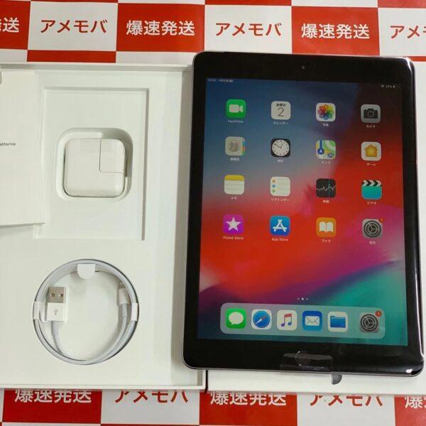 iPad 第6世代 docomo版SIMフリー 32GB MR6N2J/A A1954-正面