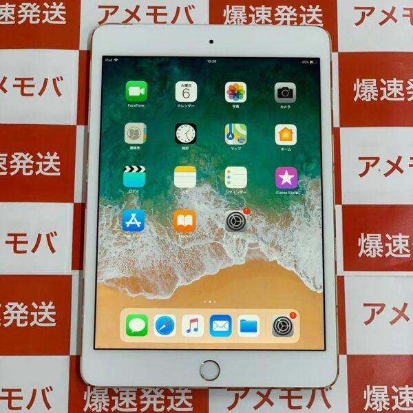 iPad mini 3 docomo 16GB MGYR2J/A A1600-正面