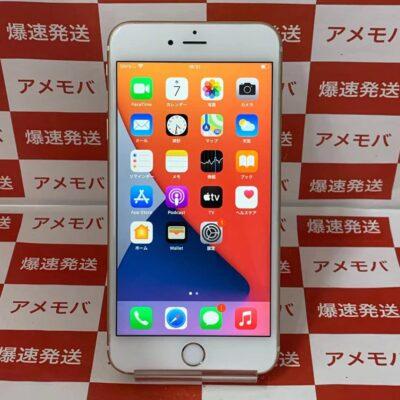 iPhone6s Plus SoftBank版SIMフリー 64GB NKU82J/A A1687