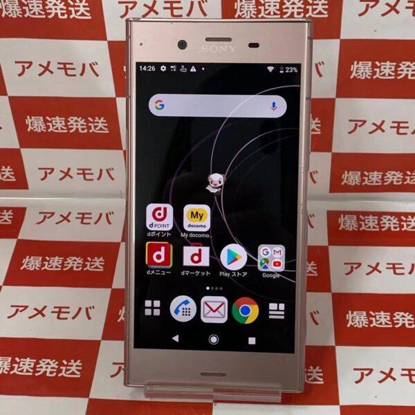 Xperia XZ1 SO-01K docomo 64GB SIMロック解除済み-正面