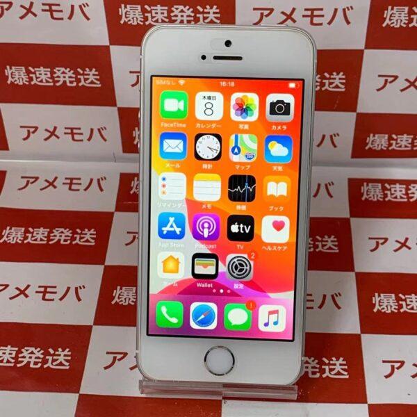 iPhoneSE docomo版SIMフリー 64GB MLM72J/A A1723-正面