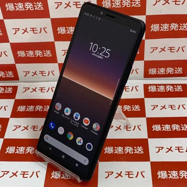 Xperia 10 II A001SO Y!mobile 64GB SIMロック解除済み-正面