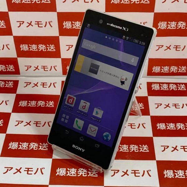 Xperia Z SO-02E docomo 16GB ネットワーク利用制限◯-正面
