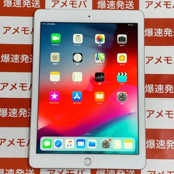 iPad 第6世代 au版SIMフリー 32GB MR6P2J/A A1954-正面