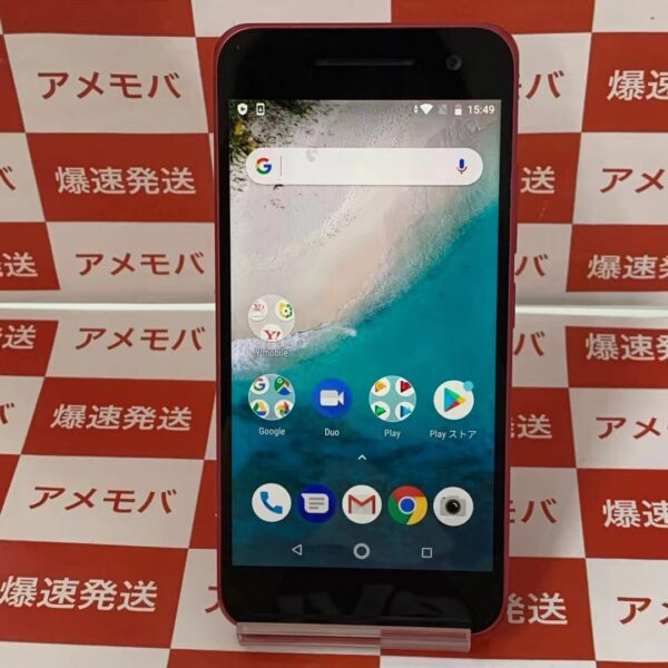 Android One S1 Y!mobile 16GB SIMロック解除済み-正面