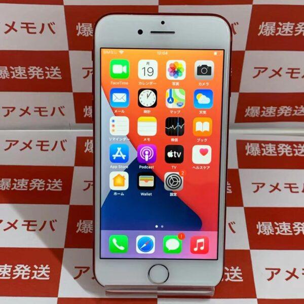 iPhone7 docomo版SIMフリー 128GB MPRX2J/A A1779-正面