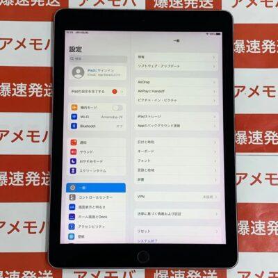 iPad Pro 9.7インチ Wi-Fiモデル 256GB MLMY2J/A A1673