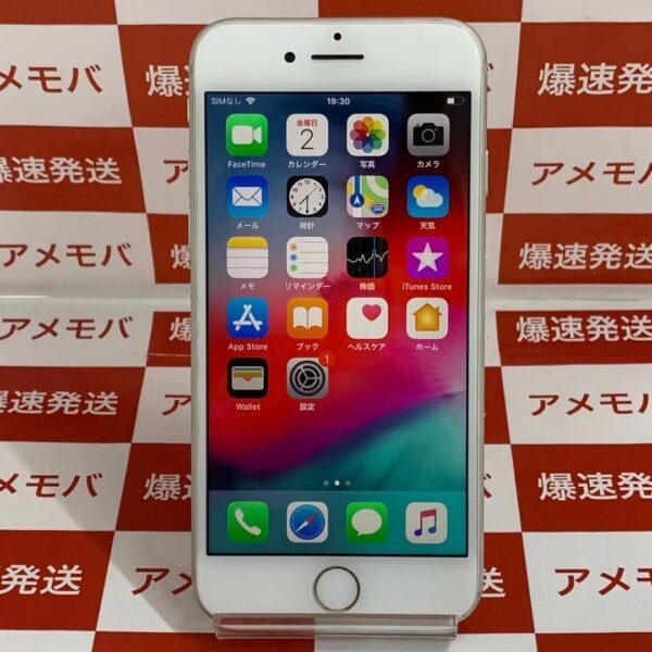 iPhone7 SoftBank版SIMフリー 128GB MNCL2J/A A1779-正面