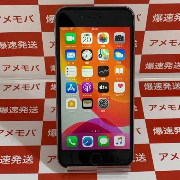 iPhone6s au版SIMフリー 64GB MKQN2J/A A1688-正面