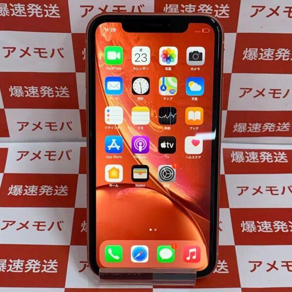 iPhoneXR au版SIMフリー 128GB MT0T2J/A A2106-正面