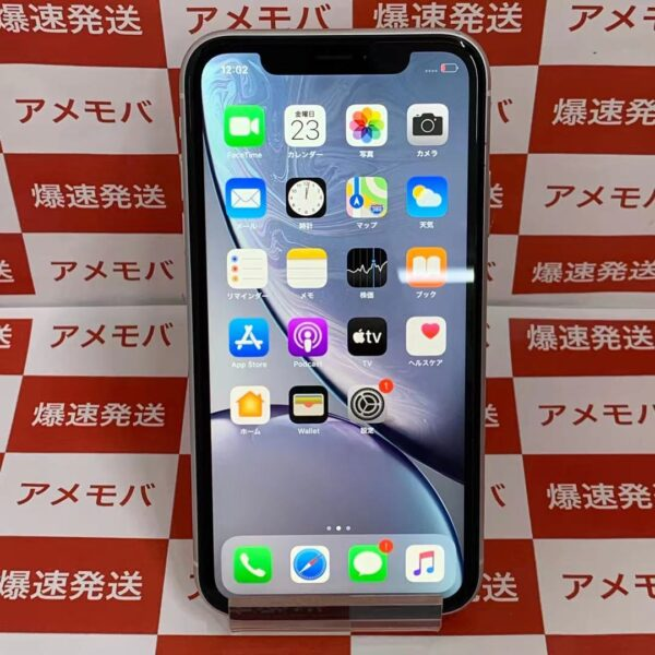 iPhoneXR SoftBank版SIMフリー 256GB MT0W2J/A A2106-正面